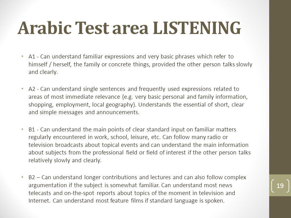 Arabic Test area LISTENING