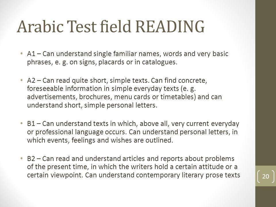 Arabic Test field READING