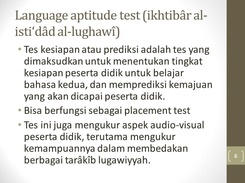 Language aptitude test (ikhtibâr al-isti'dâd al-lughawî)