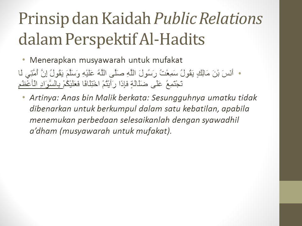 Prinsip dan Kaidah Public Relations dalam Perspektif Al-Hadits
