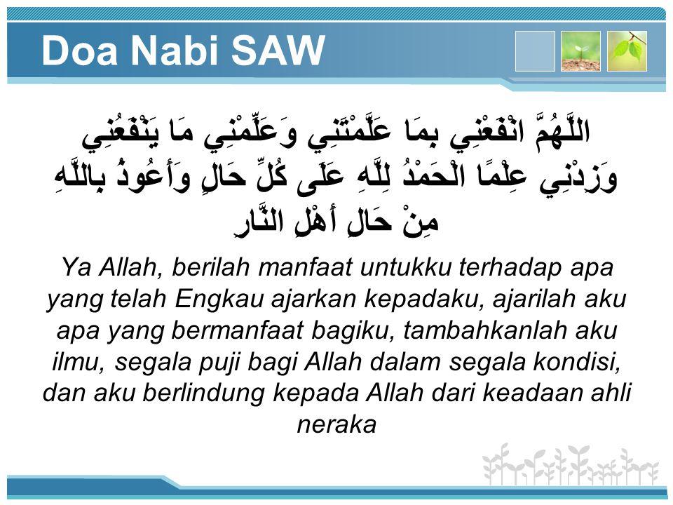 Doa Nabi SAW