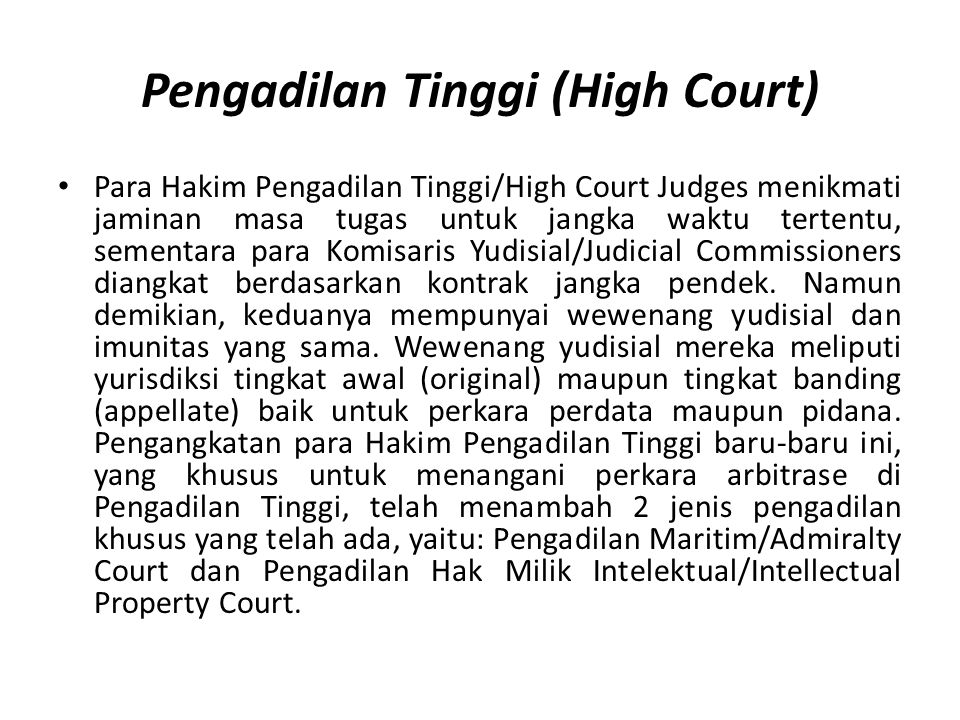 Pengadilan Tinggi (High Court)
