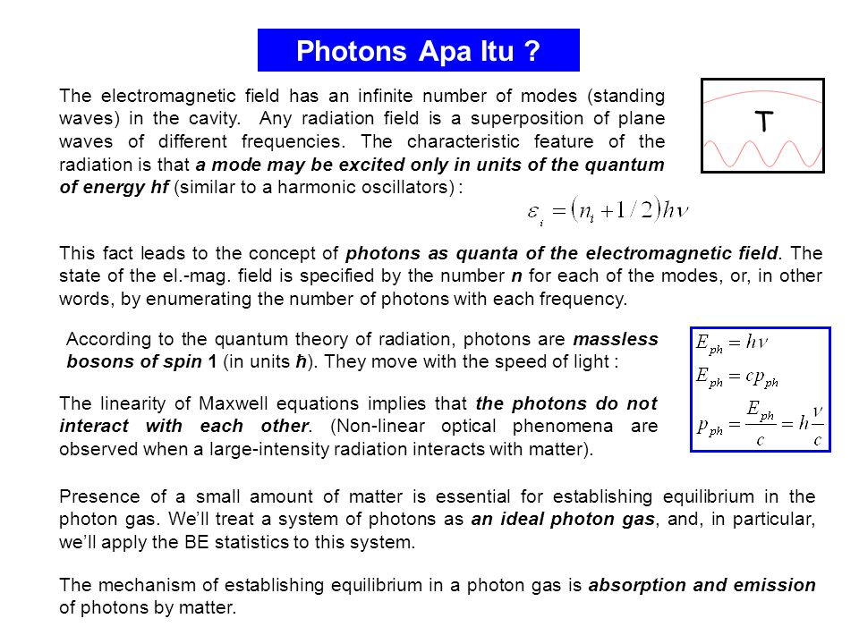 Photons Apa Itu