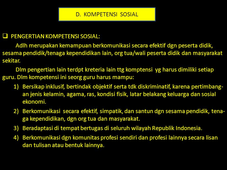 PENGERTIAN KOMPETENSI SOSIAL: