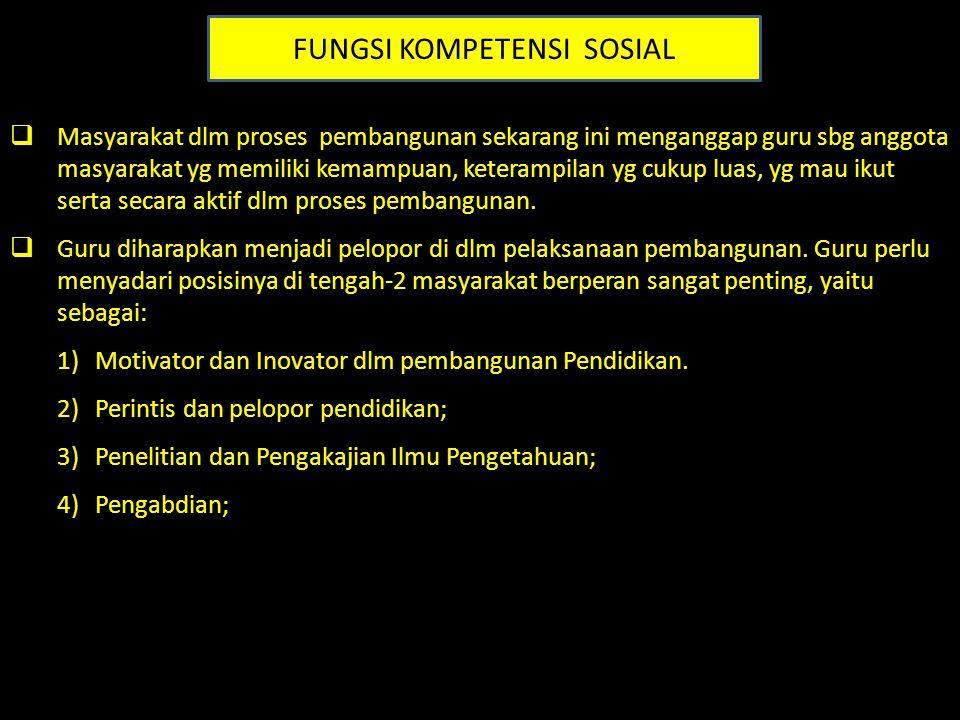 FUNGSI KOMPETENSI SOSIAL