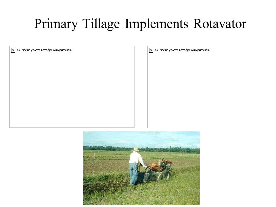 Primary Tillage Implements Rotavator