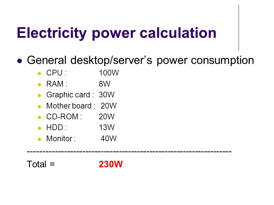 Electricity power calculation