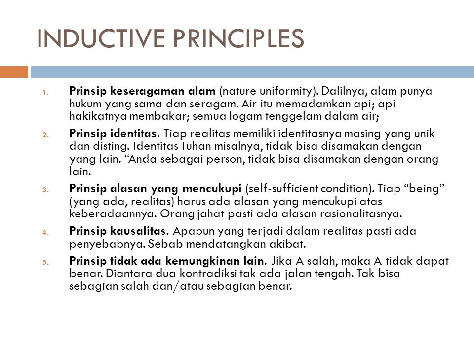 INDUCTIVE PRINCIPLES