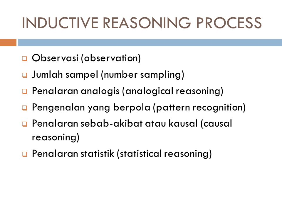 INDUCTIVE REASONING PROCESS