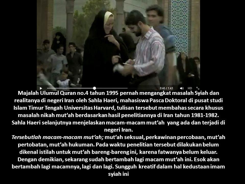 Majalah Ulumul Quran no