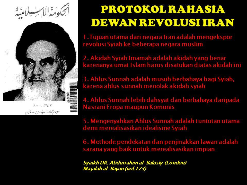PROTOKOL RAHASIA DEWAN REVOLUSI IRAN