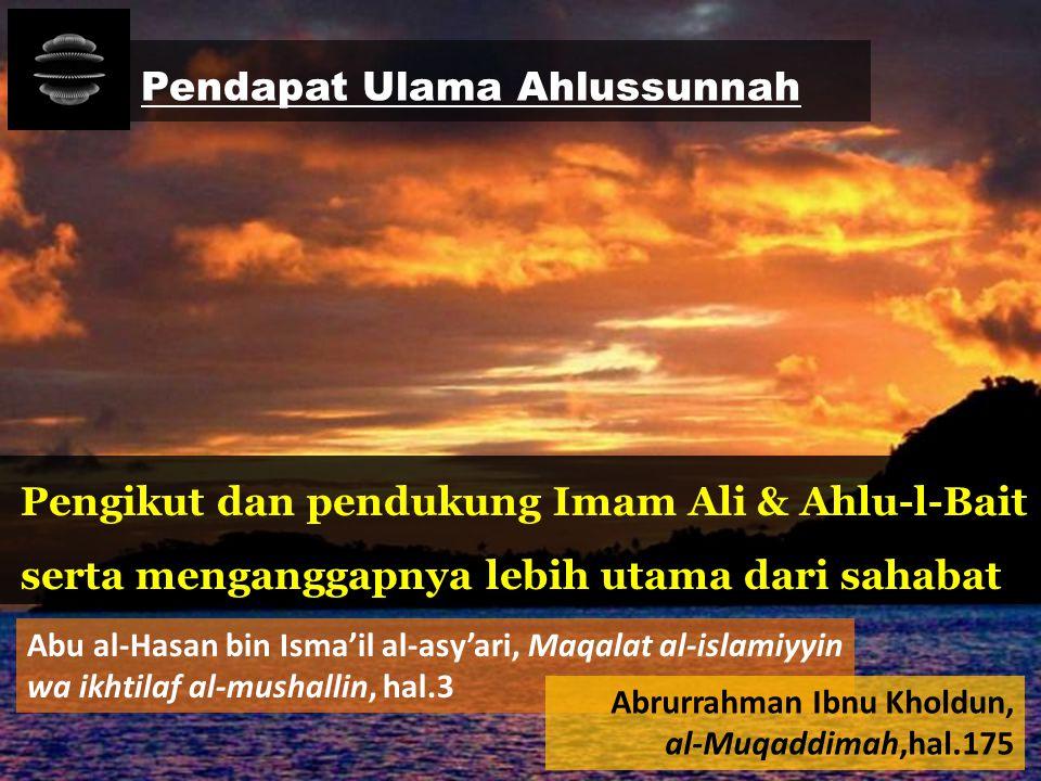 Pendapat Ulama Ahlussunnah