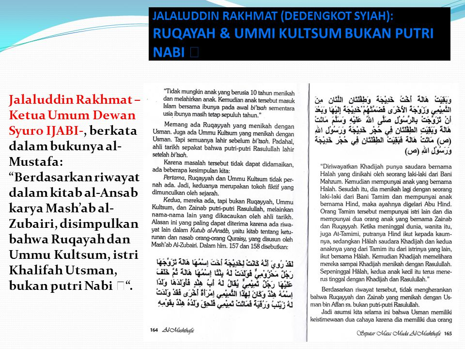 JALALUDDIN RAKHMAT (DEDENGKOT SYIAH): RUQAYAH & UMMI KULTSUM BUKAN PUTRI NABI 