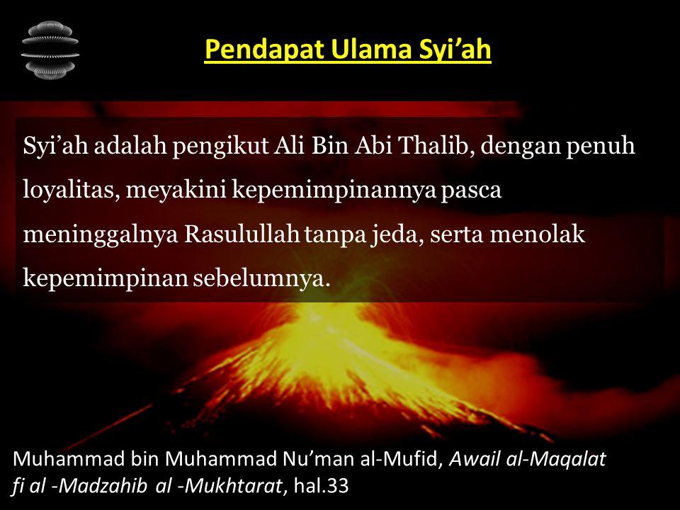 Pendapat Ulama Syi'ah