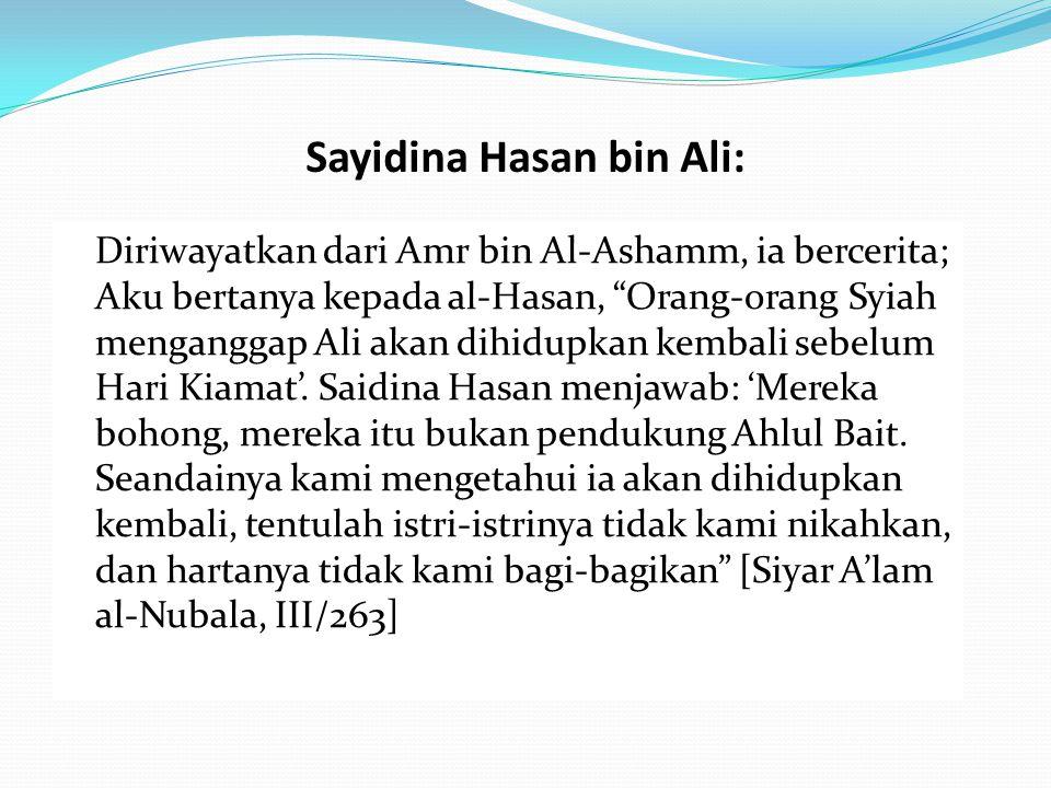 Sayidina Hasan bin Ali: