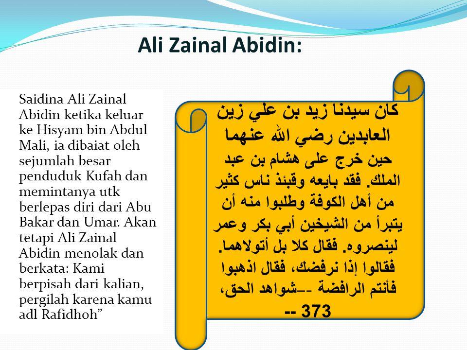 Ali Zainal Abidin: