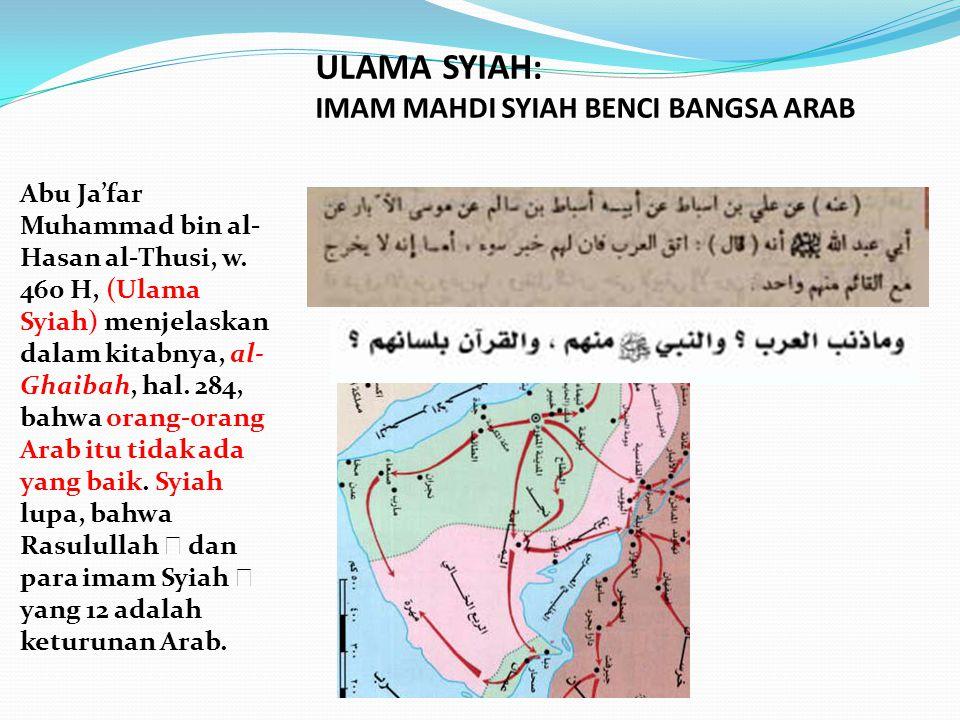 ULAMA SYIAH: IMAM MAHDI SYIAH BENCI BANGSA ARAB