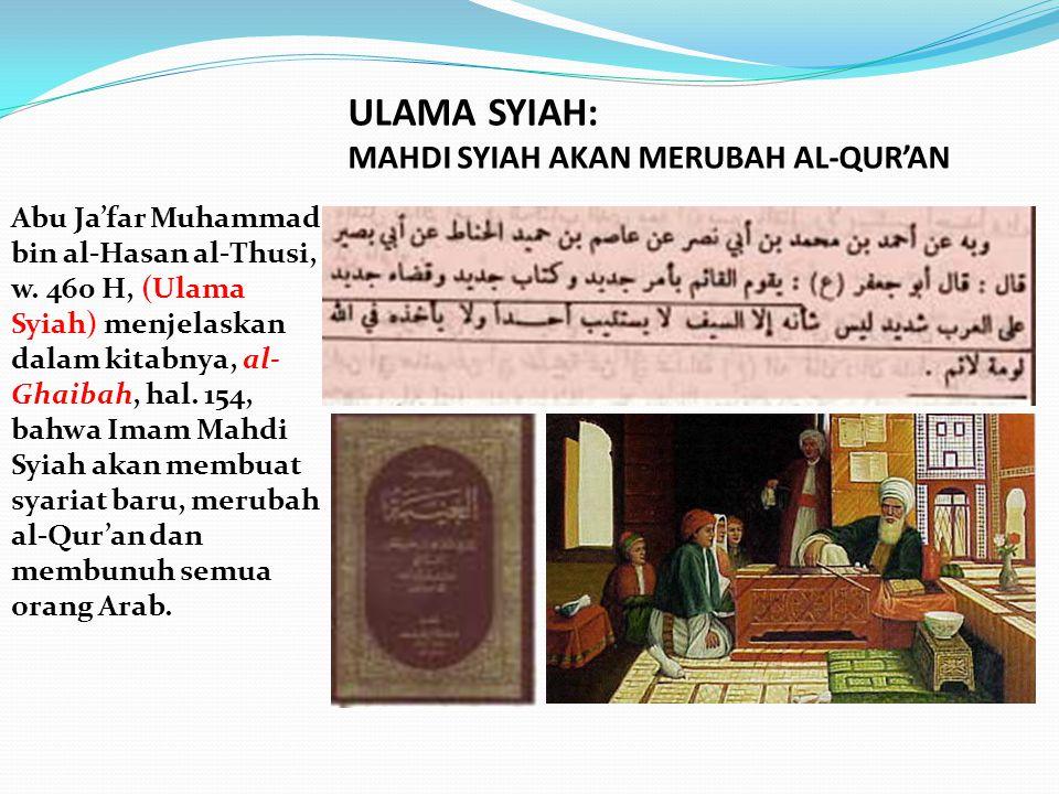 ULAMA SYIAH: MAHDI SYIAH AKAN MERUBAH AL-QUR'AN