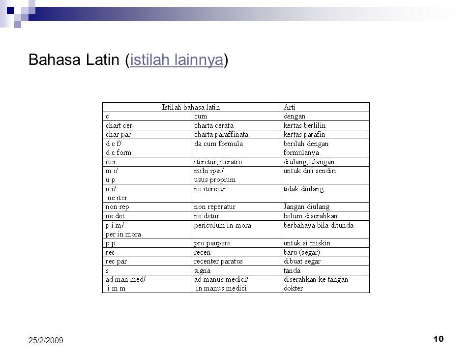 Bahasa Latin (istilah lainnya)