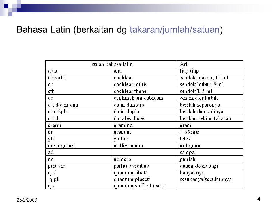 Bahasa Latin (berkaitan dg takaran/jumlah/satuan)