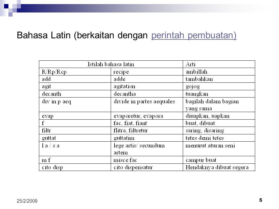 Bahasa Latin (berkaitan dengan perintah pembuatan)