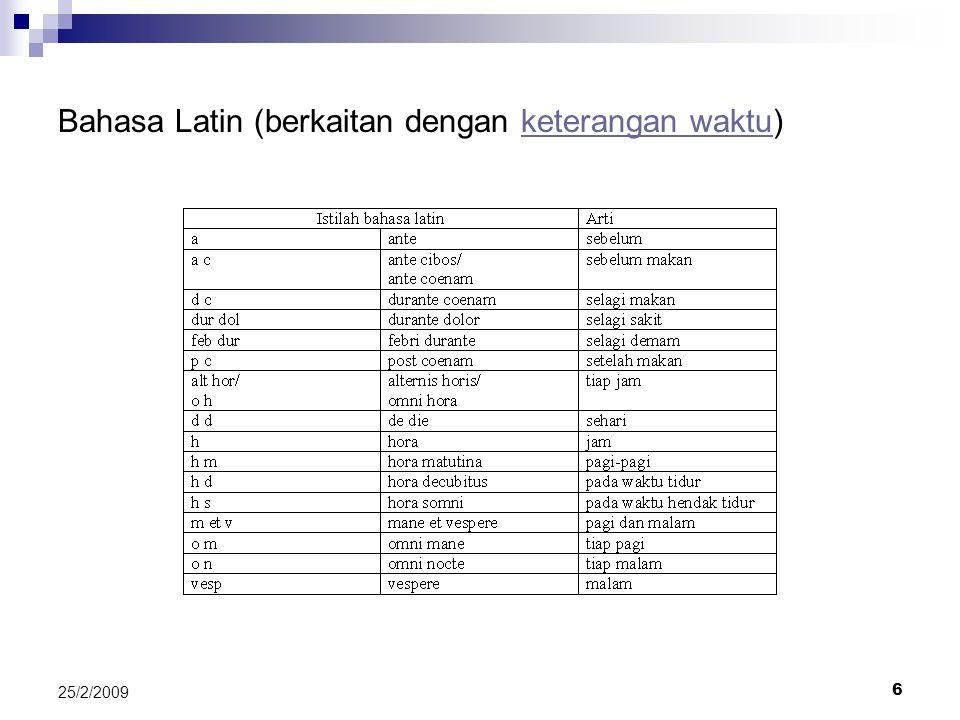 Bahasa Latin (berkaitan dengan keterangan waktu)