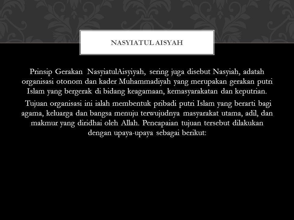 Nasyiatul Aisyah