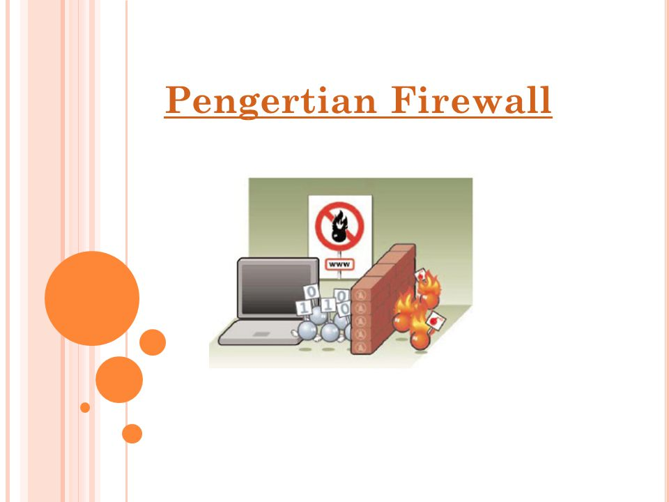 Pengertian Firewall