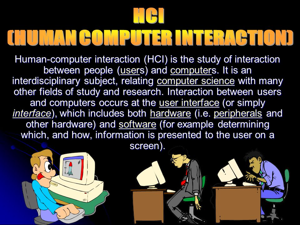 (HUMAN COMPUTER INTERACTION)