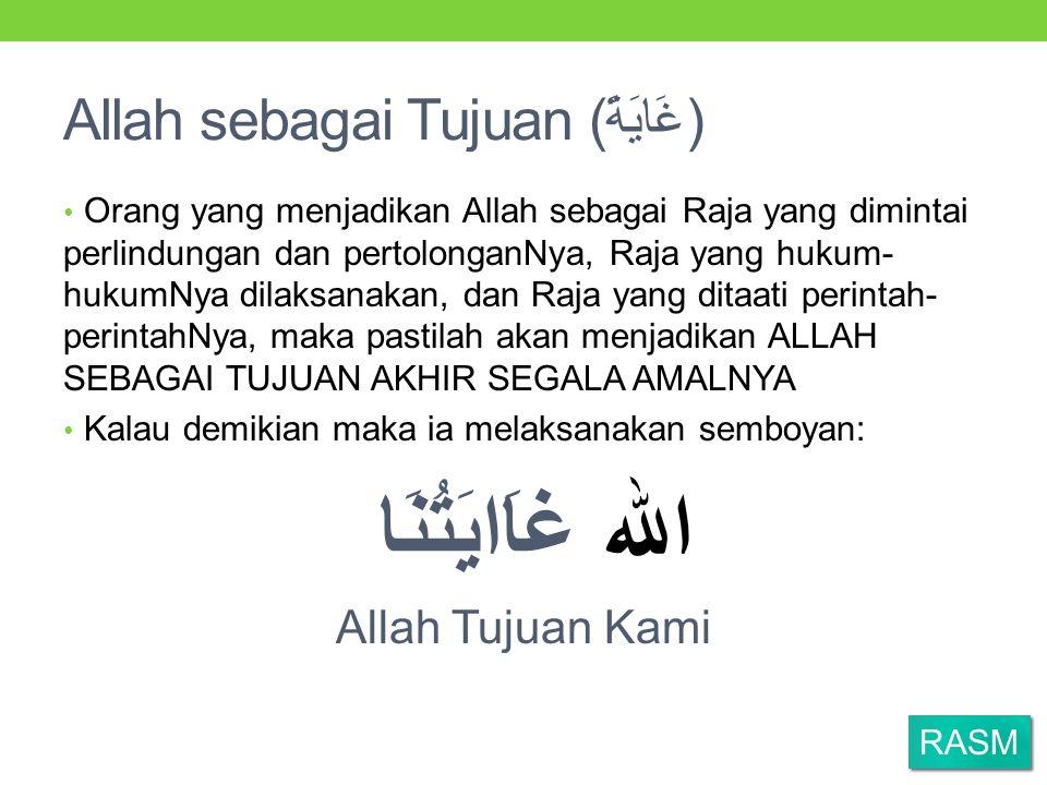 Allah sebagai Tujuan (غَايَةً)