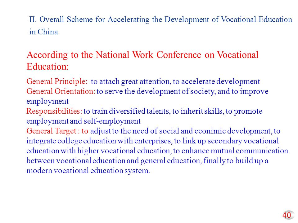 According to the National Work Conference on Vocational Education: