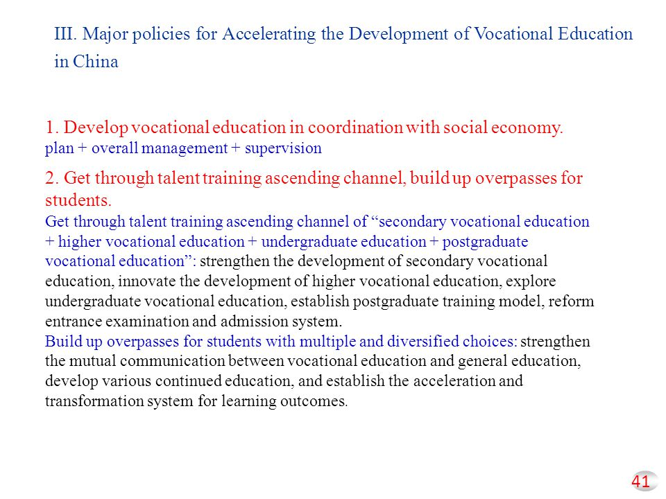 1. Develop vocational education in coordination with social economy.