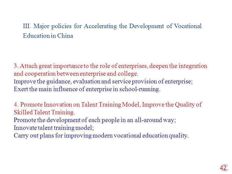 Exert the main influence of enterprise in school-running.