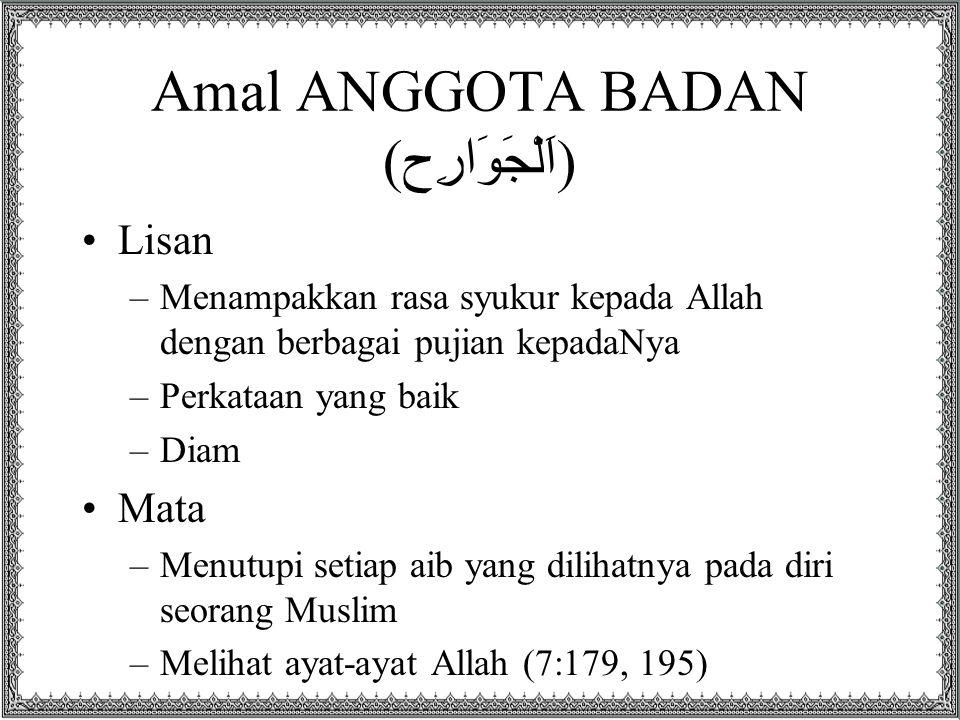 Amal ANGGOTA BADAN (اَلْجَوَارِح)