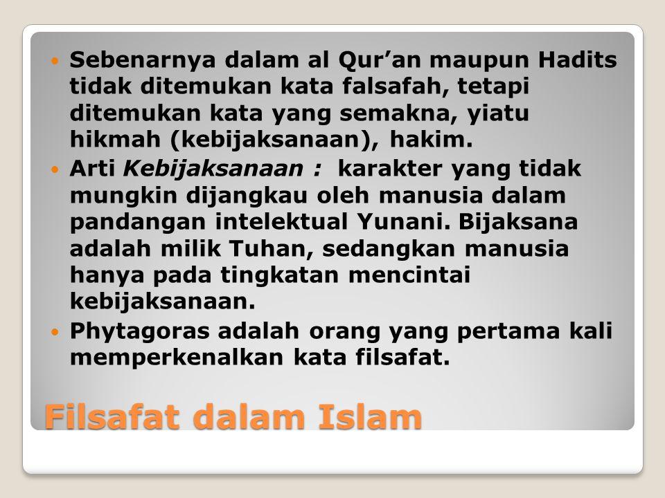 Sebenarnya dalam al Qur'an maupun Hadits tidak ditemukan kata falsafah, tetapi ditemukan kata yang semakna, yiatu hikmah (kebijaksanaan), hakim.