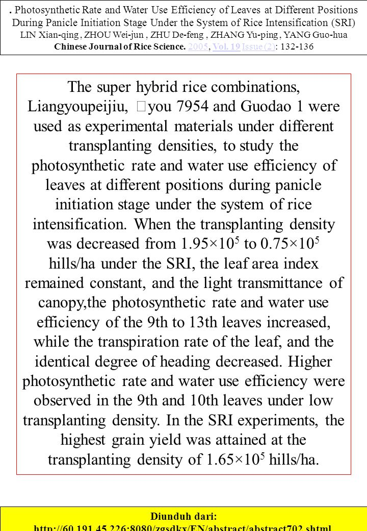 Chinese Journal of Rice Science. 2005, Vol. 19 Issue (2): 132-136