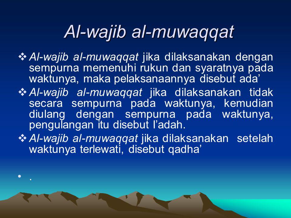 Al-wajib al-muwaqqat