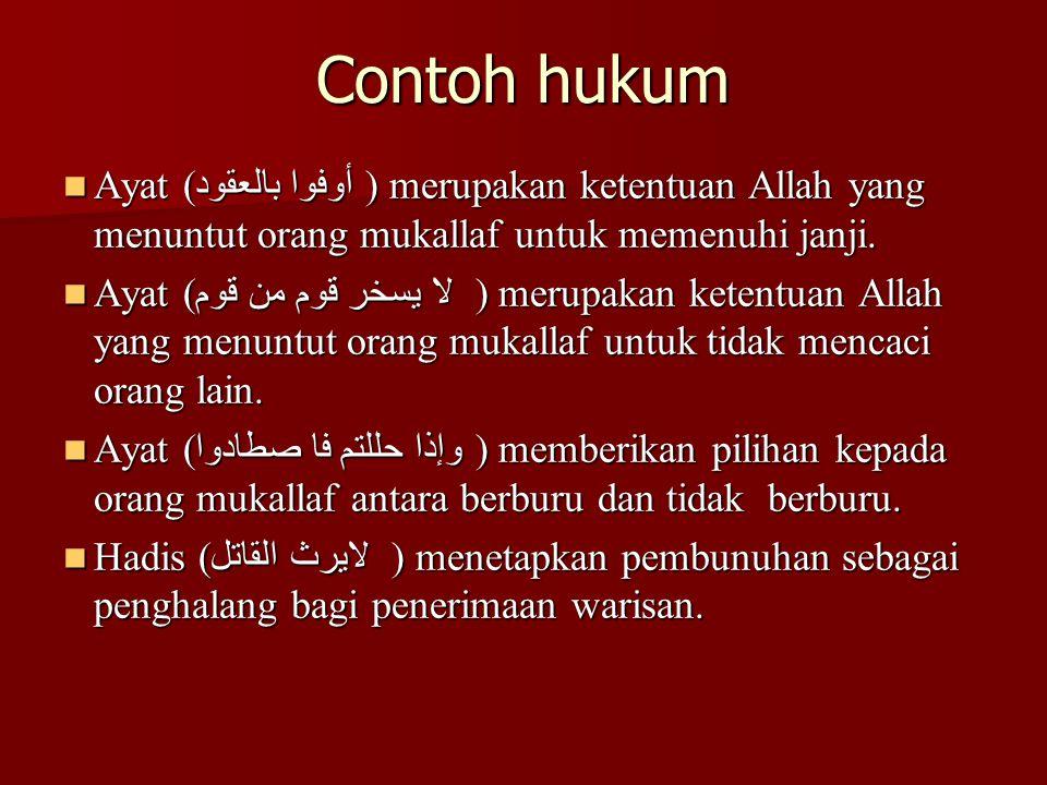 Contoh hukum Ayat (أوفوا بالعقود ) merupakan ketentuan Allah yang menuntut orang mukallaf untuk memenuhi janji.