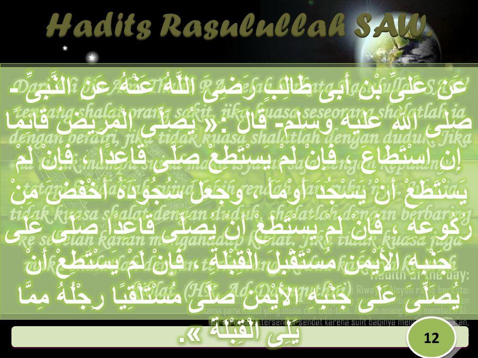 Hadits Rasulullah SAW.