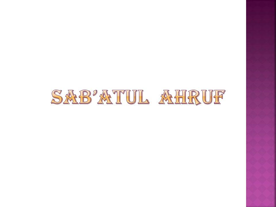 Sab'atul ahruf