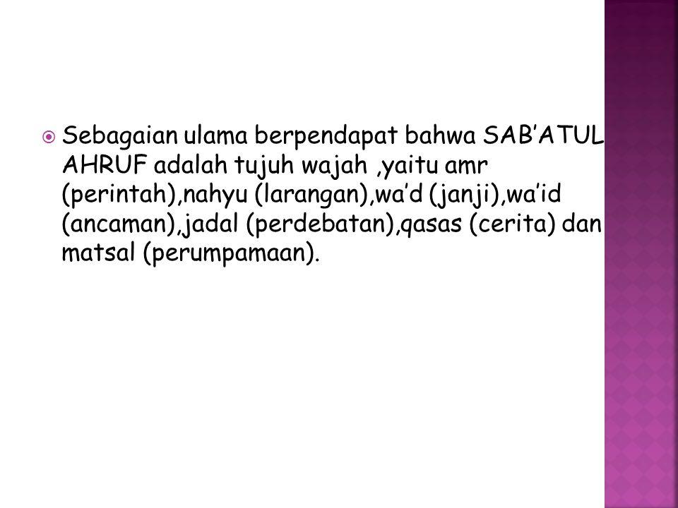 Sebagaian ulama berpendapat bahwa SAB'ATUL AHRUF adalah tujuh wajah ,yaitu amr (perintah),nahyu (larangan),wa'd (janji),wa'id (ancaman),jadal (perdebatan),qasas (cerita) dan matsal (perumpamaan).