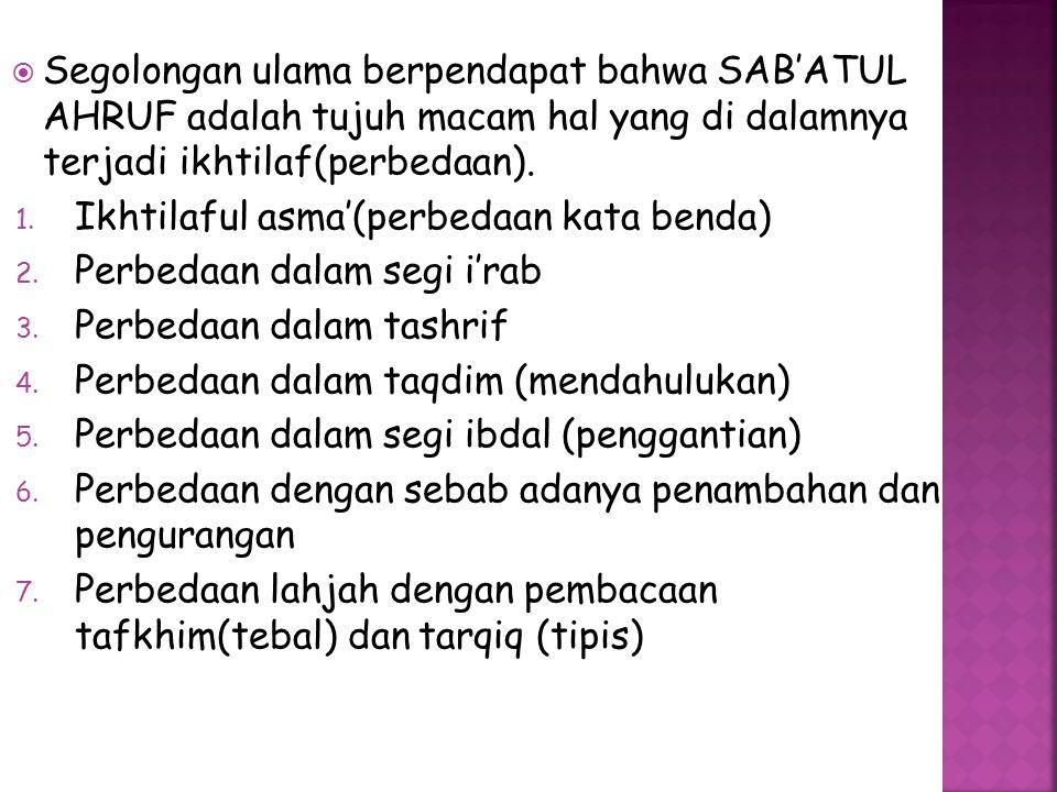 Segolongan ulama berpendapat bahwa SAB'ATUL AHRUF adalah tujuh macam hal yang di dalamnya terjadi ikhtilaf(perbedaan).