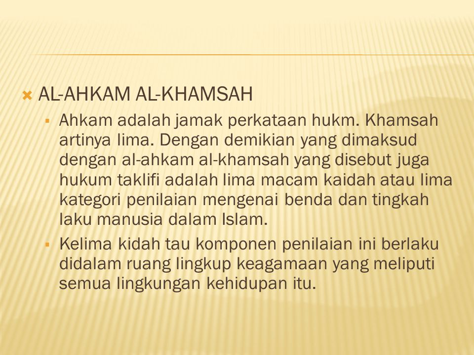 AL-AHKAM AL-KHAMSAH