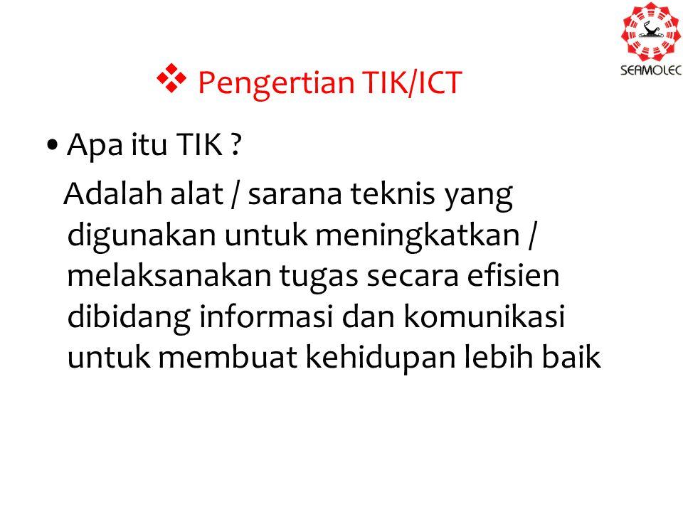 Pengertian TIK/ICT Apa itu TIK