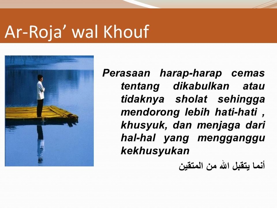 Ar-Roja' wal Khouf