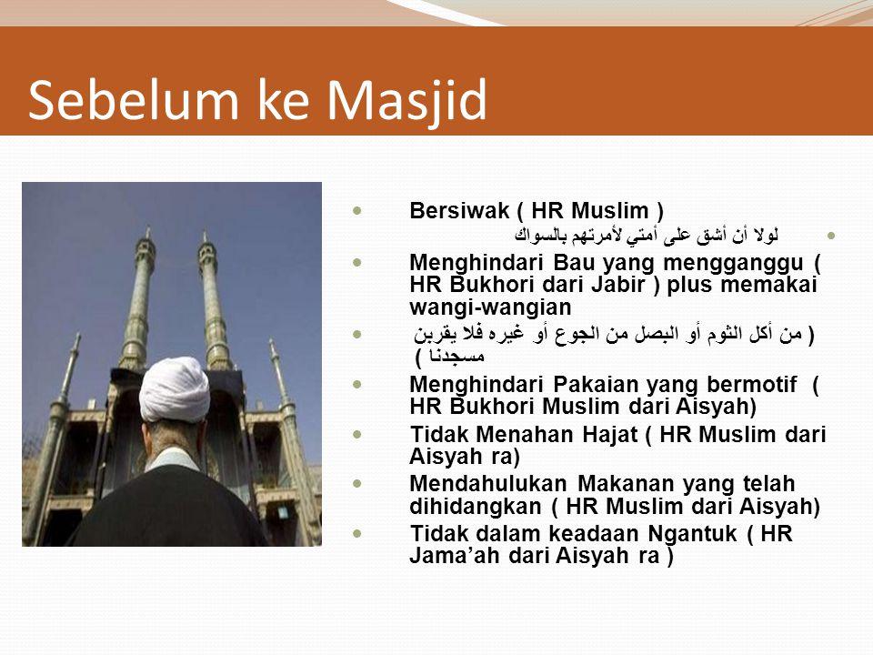 Sebelum ke Masjid Bersiwak ( HR Muslim )