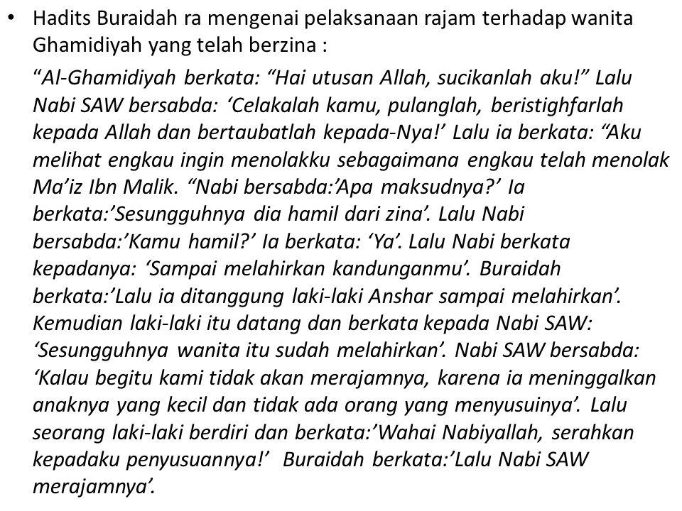 Hadits Buraidah ra mengenai pelaksanaan rajam terhadap wanita Ghamidiyah yang telah berzina :