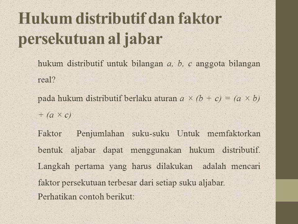 Hukum distributif dan faktor persekutuan al jabar