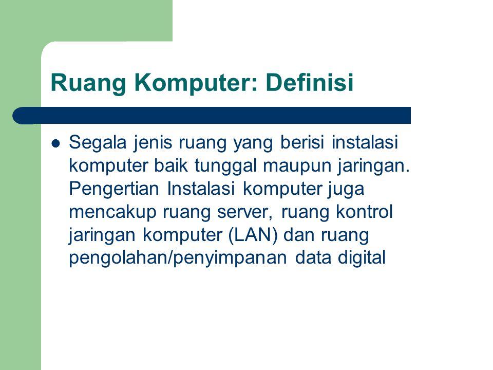 Ruang Komputer: Definisi