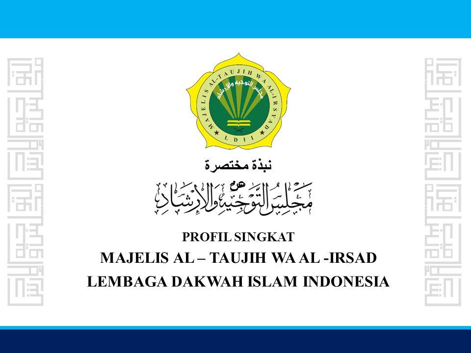 MAJELIS AL – TAUJIH WA AL -IRSAD LEMBAGA DAKWAH ISLAM INDONESIA